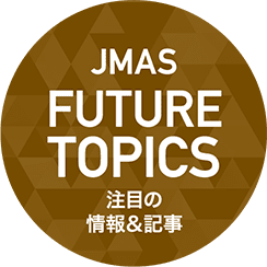 JMAS FUTURE TOPICS